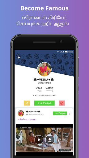 ShareChat - Fun with Friends for Lenovo Zuk Z2 - free download APK