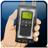icon Simulator Walkie Talkie Wi-fi 1.02